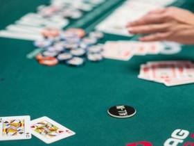 【GG扑克】扑克策略:阻断牌与河牌圈诈唬判断