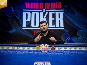 【GG扑克】WSOPE:Timur Margolin赢得第五项赛事冠军