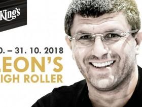 【GG扑克】WSOPE赛期之间帝王娱乐城新增三项豪客赛