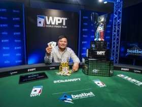 【GG扑克】Tony Tran赢得WPT bestbet Bounty Scramble冠军!!!