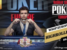 【GG扑克】Michael Addamo:又一位在今年取得两条WSOP金手链的玩家