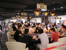 【GG扑克】首届泰山杯 泰山杯主赛事29人晋级Day3,FT即将诞生!