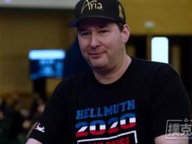 【GG扑克】Phil Hellmuth比你想象的更擅长单挑