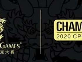 【GG扑克】2020CPG®三亚总决赛疫情防控特别须知