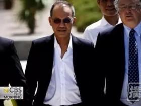 【GG扑克】新闻回顾-华裔富商称雄10万欧元豪客赛,曾被FBI当香港黑帮要员