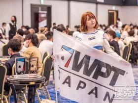 【GG扑克】WPT日本丨主赛事再破纪录!203名选手晋级DAY2