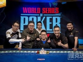 【GG扑克】香港选手曾恩盛赢得职业生涯第二条金手链