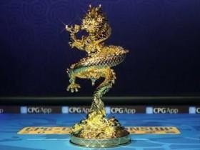 【GG扑克】2020CPG®三亚总决赛|主赛事FT诞生!刘淼以2455万记分成为全场CL!