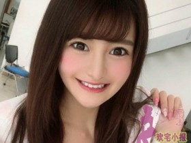 【GG扑克】日向真凛(ひなたまりん)高身材模特出身的纯新人 ssni-528
