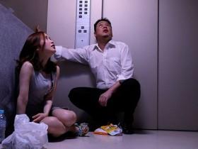 【GG扑克】MIAA-086: 尽情的释放,被困电梯的骚气的篠田优和邻居插出火花!
