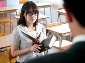 【GG扑克】MIDE-808:眼睛文学美少女八木奈奈成为学校裡狼师锁定的目标。