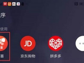 "【GG扑克】刘强东""拼了""!要跟拼多多""拼刺刀"""