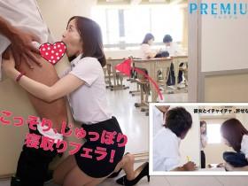 【GG扑克】PRED-198:骚气逼人的变态女教师篠田优口交比女友还厉害唷!
