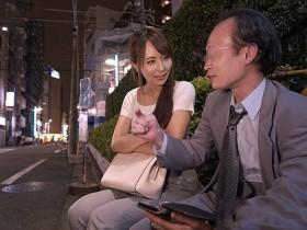 【GG扑克】IPX-244: 极品正妹希崎洁西卡街头搭讪开房约炮。