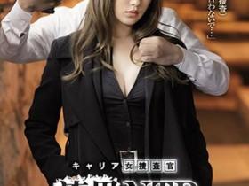 【GG扑克】IPX-537:即使天海つばさ是个杀人不眨眼的搜查官,也只能装作配合度超高的贤慧妻子
