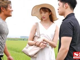【GG扑克】SSNI-869 :长腿人妻星宫一花回乡遇前任被他玩得好爽!