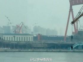 【GG扑克】军内人士透露国产航母或年底下水 装备相控阵雷达
