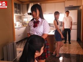【GG扑克】SSNI-901:禽兽继父爽玩坂道夕美X夕美しおん两姐妹!