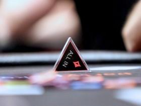 【GG扑克】牌局分析:用你范围的底端诈唬