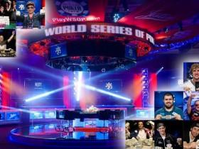 【GG扑克】来自9大WSOP主赛事冠军的WSOP主赛事建议和策略