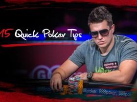 【GG扑克】帮助你成为一名更好牌手的15个简单技巧