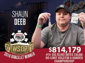 【GG扑克】Shaun Deeb赢得今年夏个人的第二条WSOP金手链
