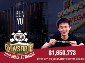 【GG扑克】Ben Yu赢得WSOP $50,000豪客赛冠军