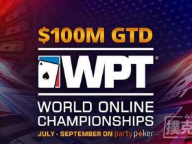 【GG扑克】WPTWOC非现场微主赛和迷你主赛将提供600万保底奖池