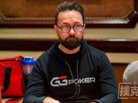 【GG扑克】Daniel Negreanu:
