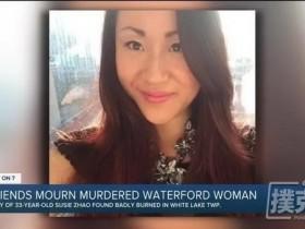 【GG扑克】证据显示华裔女牌手Susie Zhao是被捆绑性侵后活活烧死