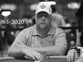 【GG扑克】前WSOP主赛事亚军Darvin Moon去世,享年56岁