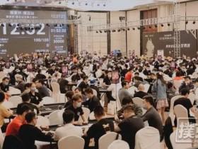 【GG扑克】国家杯横店站 | 国字头赛事不负盛名!两天总人数突破1384人!