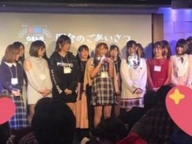 【GG扑克】盘点现役萝莉型女优排行前五名,篠宮ゆり + 松本いちか上榜
