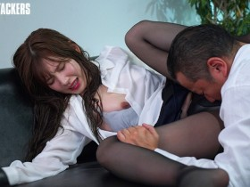 【GG扑克】ATID-421:美人同事明里紬饱受变态上司骚扰!