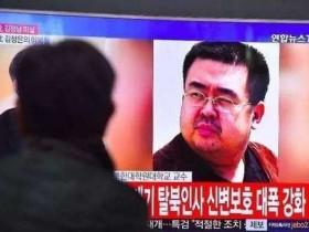 【GG扑克】金某案马警方指向朝使馆人员 朝反称马韩共谋