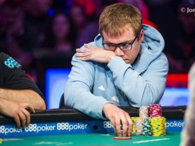 【GG扑克】2018 WSOP主赛事9进6: Michael Dyer领跑全局