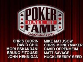 【GG扑克】扑克名人堂公布今年10大候选人名单