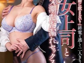 【GG扑克】VEC-448:身体超敏感的巨乳熟女君岛みお,不知道是不是喝太多,最后还被操到喷水⋯⋯