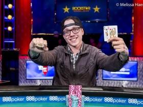 【GG扑克】Jordan Hufty赢得WSOP第1项赛事冠军,奖金$61,909!
