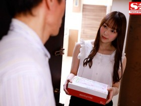 【GG扑克】SSNI-895:不穿内裤的新名爱明与邻居大叔的偷情物语。