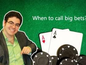 【GG扑克】Ed Miller谈扑克:何时跟注对手的大注?