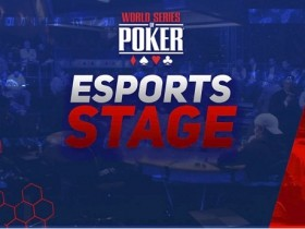【GG扑克】WSOP将开设电竞休息室
