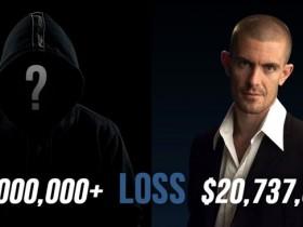 【GG扑克】又一个被扒出输 $10,000,000+的牌手!