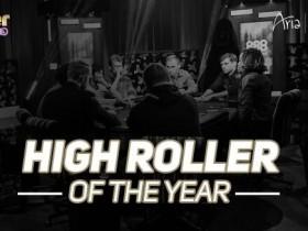 【GG扑克】扑克中心宣布设立年度最佳豪客奖