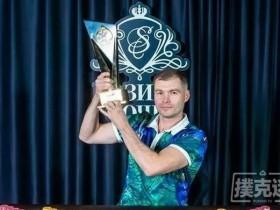 【GG扑克】扑克之星完成索契赛事,欧洲扑克巡回赛回归
