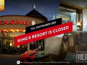 【GG扑克】2020年WSOP欧洲赛取消了吗?