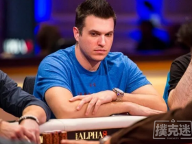 "【GG扑克】Doug Polk一记""六连喷"",把半个扑克圈的人都diss了一轮"