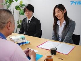 【GG扑克】IPX-572:酒醉美女上司夏目彩春被内射了九发~!