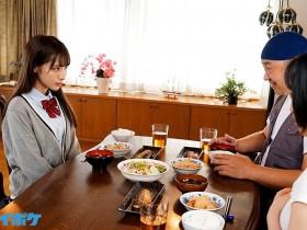【GG扑克】高中妹「桃乃木かな」遭痴汉继父蹂躏!