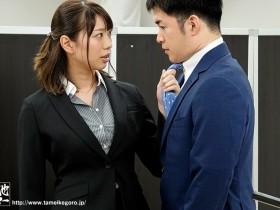 【GG扑克】MEYD-630:巨乳女上司「桐谷まつり」欲望超强,出差住饭店竟主动骑上来!